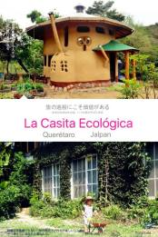 Casita Ecologica